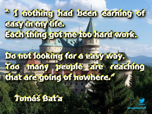 genius Bata